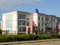 , nursery school №2339 ,  , house 14 к.1