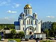 Культовые здания и сооружения района Ясенево