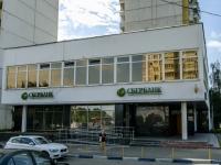 , st Ayvazovsky, house 1А. bank