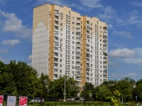 , st Ayvazovsky, house 2. Apartment house