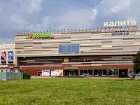 ,  , house 7. retail entertainment center
