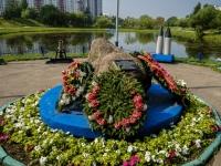 , st Golubinskaya. monument