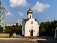 , st Golubinskaya, house 16/1. chapel