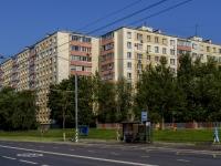 , st Golubinskaya, house 17/9. Apartment house