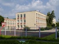, st Golubinskaya, house 21 к.3. school
