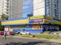 район Ясенево, Литовский бульвар, дом 20. многофункциональное здание