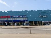 """район Ясенево, Литовский бульвар, дом 22. торговый центр """"Ясенево"""""""