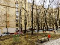 улица Генерала Ермолова, дом 2. многоквартирный дом