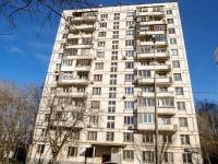 улица Генерала Ермолова, дом 14. многоквартирный дом