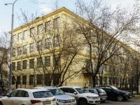 Дорогомилово, улица Студенческая, дом 24. школа №1465 им. адмирала Н.Г. Кузнецова