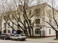 Дорогомилово, улица Студенческая, дом 25. офисное здание