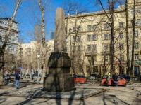 проезд Кутузовский. обелиск в честь воинов, павших в Бородинском сражении