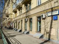 Дорогомилово, проезд Кутузовский, дом 4. многоквартирный дом