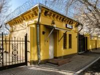 Дорогомилово, проезд Кутузовский, дом 5. офисное здание