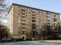 ,  , house 29/24. 公寓楼