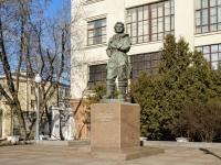 Кутузовский проспект. памятник В.С. Гризодубовой