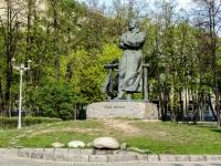 Кутузовский проспект. памятник Янко Купале