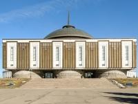 площадь Победы, дом 3. музей Центральный музей Великой Отечественной войны 1941-1945 гг.