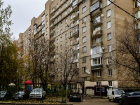 Moscow, , Ukrainskiy blvd, house 6