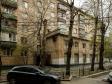 Москва, Дорогомилово, Украинский б-р, дом8 к.2