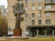 Москва, Дорогомилово, Украинский б-р, памятник