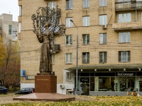 Дорогомилово, памятник
