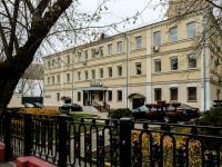 Дорогомилово, улица Бородинская 2-я, дом 17. органы управления
