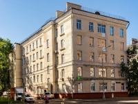 Кунцево, улица Ярцевская, дом 8. медицинский центр
