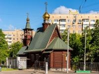 Кунцево, улица Ярцевская. храм Святого Праведного Иоанна Русского