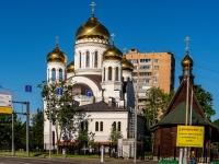 Кунцево, храм Святого Праведного Иоанна Русского, улица Ярцевская, дом 1А