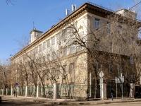 Раменки, проезд 3-й Сетуньский, дом 10. офисное здание
