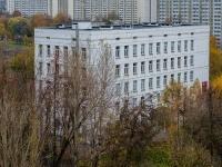 Фили-Давыдково, улица Артамонова, дом 2. школа №97