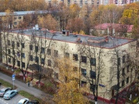 Фили-Давыдково, улица Артамонова, дом 6. поликлиника Детская городская поликлиника №30