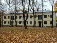 Фили-Давыдково, улица Артамонова, дом 6 к.3. офисное здание