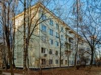 ,  , house 51 к.1. 公寓楼