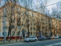 ,  , house 51 к.2. 公寓楼