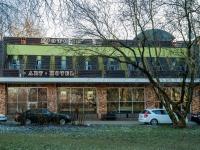 ,  , house 51 к.3. 旅馆