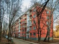 ,  , house 55 к.1. 公寓楼