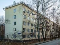 ,  , house 55 к.2. 公寓楼