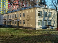 ,  , house 61 к.3. 幼儿园