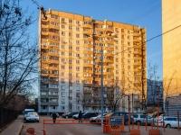 ,  , house 14 к.3. 公寓楼