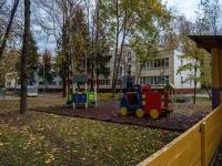 Фили-Давыдково, улица Давыдковская, дом 2 к.3. детский сад Школа №1248 с дошкольным отделением