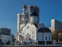 Фили-Давыдково, улица Давыдковская. храм