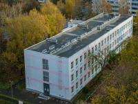 Фили-Давыдково, улица Кастанаевская, дом 43. школа №2101