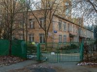 ,  , house 14 к.3. 幼儿园