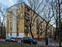 Фили-Давыдково, улица Пивченкова, дом 1 к.2. многоквартирный дом