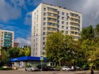 , st Polosukhin, house 1/28. Apartment house
