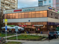 ,  , house 5 к.1 СТР3. 商店