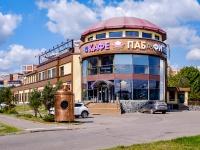 Куркино, улица Воротынская, дом 2. торговый центр