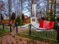 Куркино, Куркинское шоссе. мемориал жителям села Куркино, погибшим в годы Великой Отечественной войны